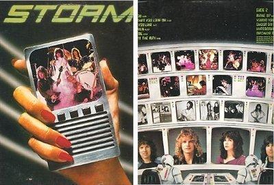 Storm / Storm (1979) / MCA 3179 (Album Cover)