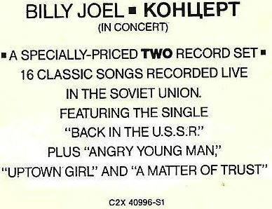 Joel, Billy / Kohuept / Columbia C2X 40996-S1 / Sticker / 1987 Issue