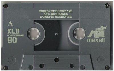 Steely Dan / Burgettstown, PA - August 14, 1993 | Live + Rare Cassette | Part 1