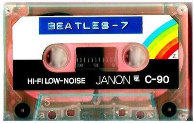 McCartney, Paul / Interviews 1982-83 | Live + Rare Cassette
