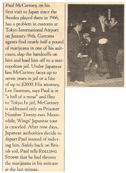 McCartney, Paul / Being Arrested in Tokyo, Japan | Magazine Article | January 1980
