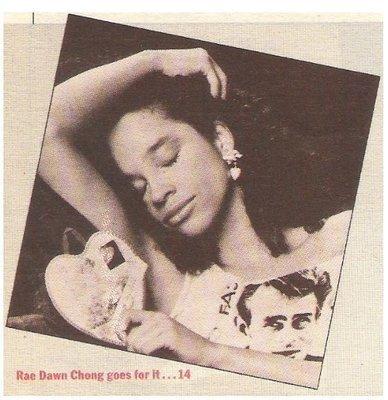 Chong, Rae Dawn / Rae Dawn Chong Goes For It | Magazine Photo | March 1984