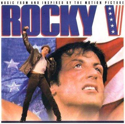 Various Artists / Rocky V - Soundtrack | Bust It-Capitol | CD | November 1990