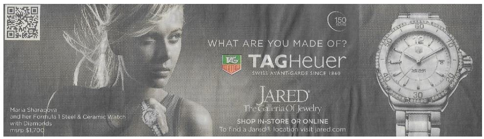 Sharapova, Maria / TAG Heuer Watch | Newspaper Ad | December 2010