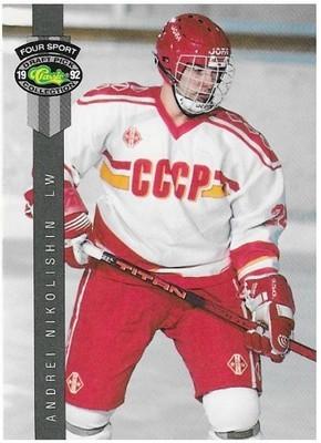Nikolishin, Andrei / Moscow Dynamo   Classic Four Sport #189   Hockey Trading Card   1992