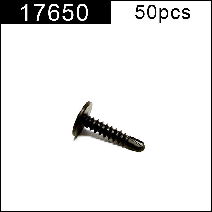 17650 Hardware 17650