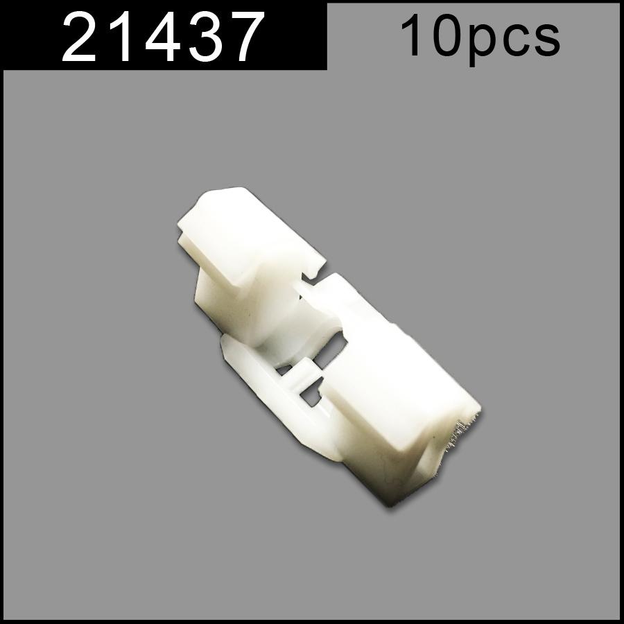 21437 Volvo Moulding Clip 21437