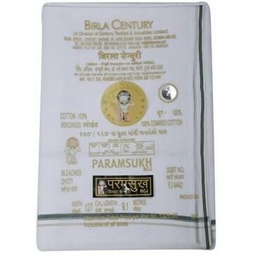 Birla century Paramsukh pure cotton Dhoti Joda