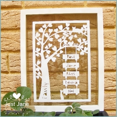 Family Tree Papercut - Personalised - Framed