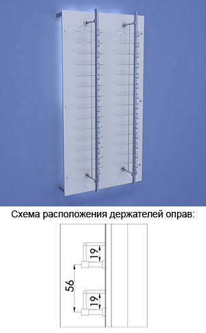 Настенная панель с освещением / SOP.010
