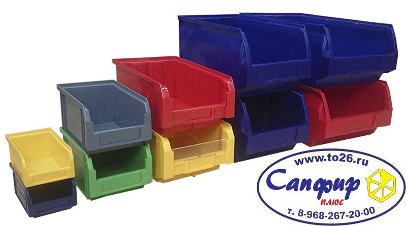 Ящик для винтов для склада