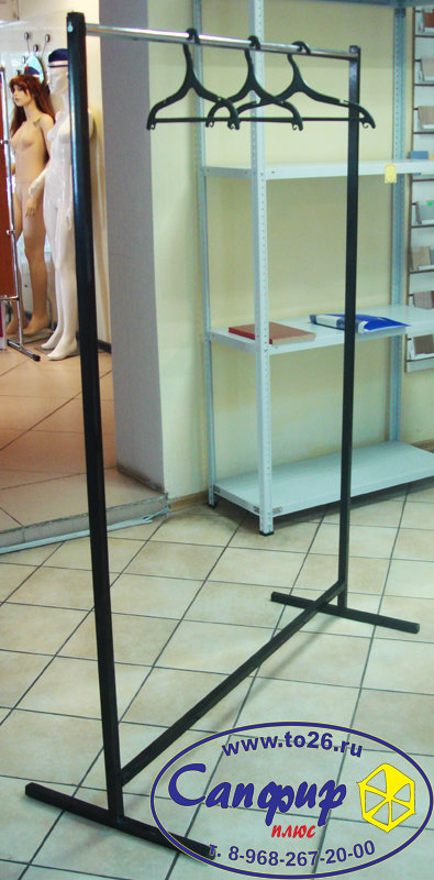 Вешало для одежды до 100 кг. в магазин, офис, домой