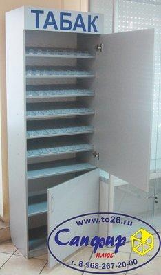 Шкаф для продажи табачных изделий гравитационный