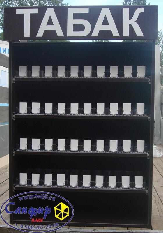 Шкаф для продажи табачных изделий с пружинными толкателями