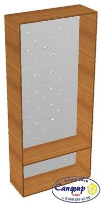 Шкаф с перфопанелью