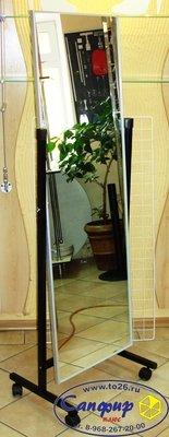 Зеркало напольное в алюминиевой раме
