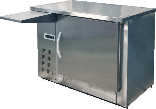 Прилавок холодильный ПХС-0,300 охлаждаемый стол