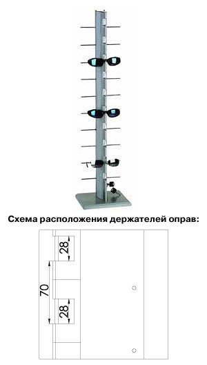 Стойка для очков настольная, с замком  / KDC-605