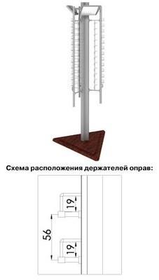 Стойка для очков SOP.003.V2.DSP