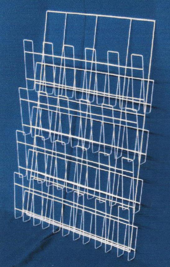 """решетка для печатной продукции """"А-4 - X"""""""