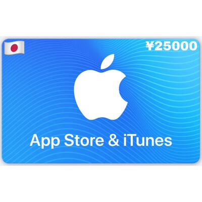 Apple iTunes Gift Card Japan ¥25000