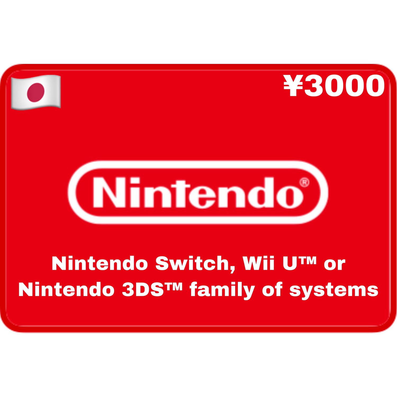 Nintendo eShop Japan ¥3000