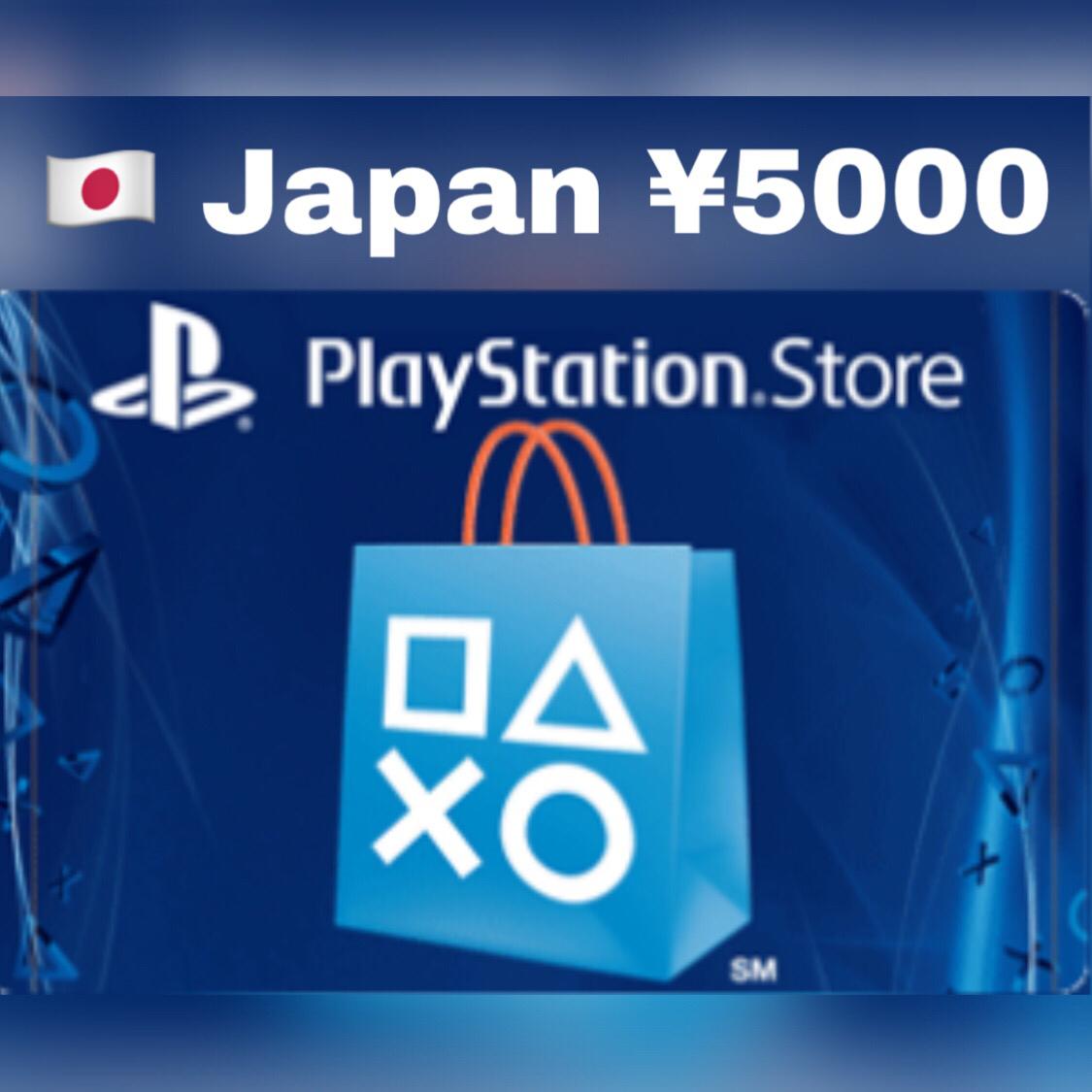 Playstation Network Card Japan 5000 yen