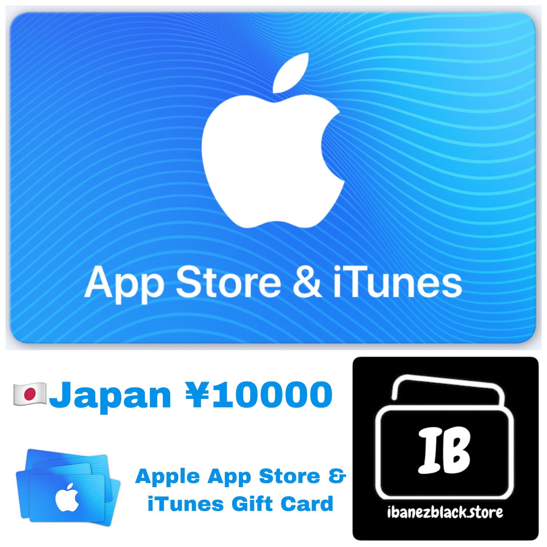 Apple App Store & iTunes Gift Card Japan ¥10000