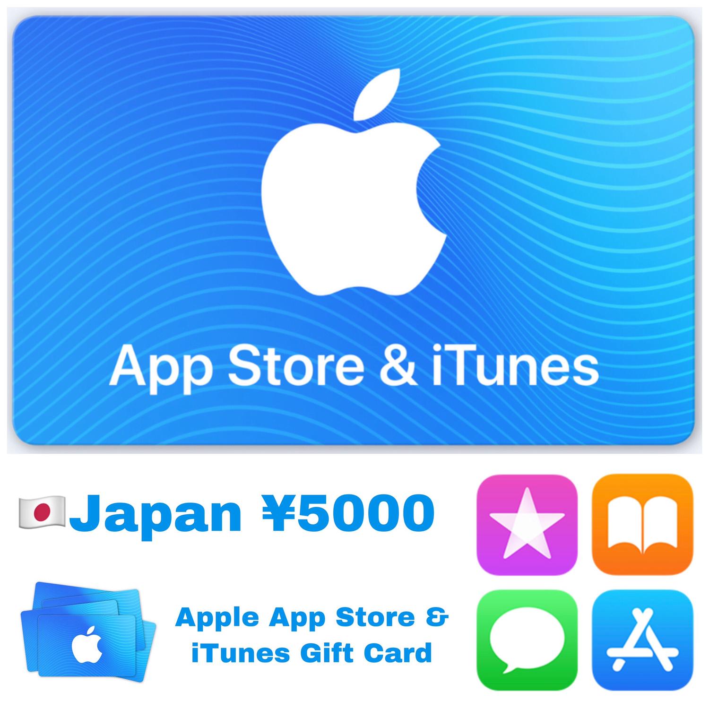 Apple App Store & iTunes Gift Card Japan ¥5000
