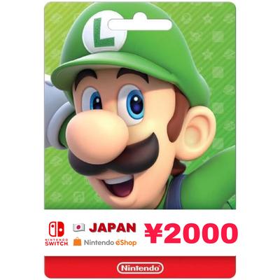 Nintendo eShop Card Japan ¥2000
