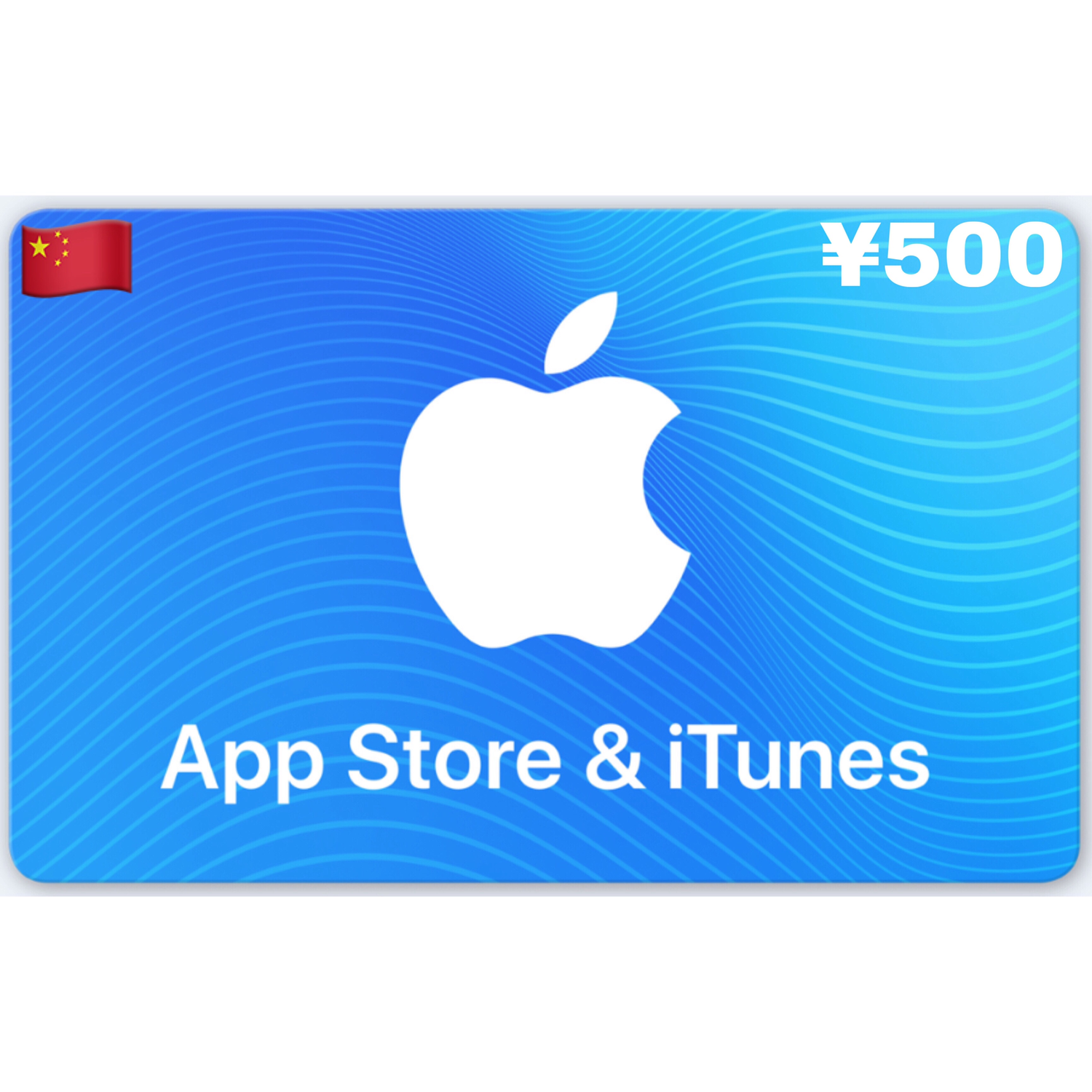 Apple iTunes Gift Card China ¥500