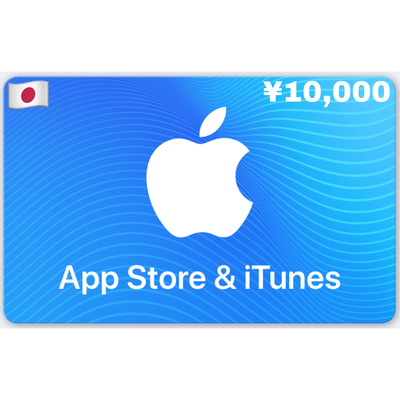 Apple App Store & iTunes Gift Card Japan ¥10000