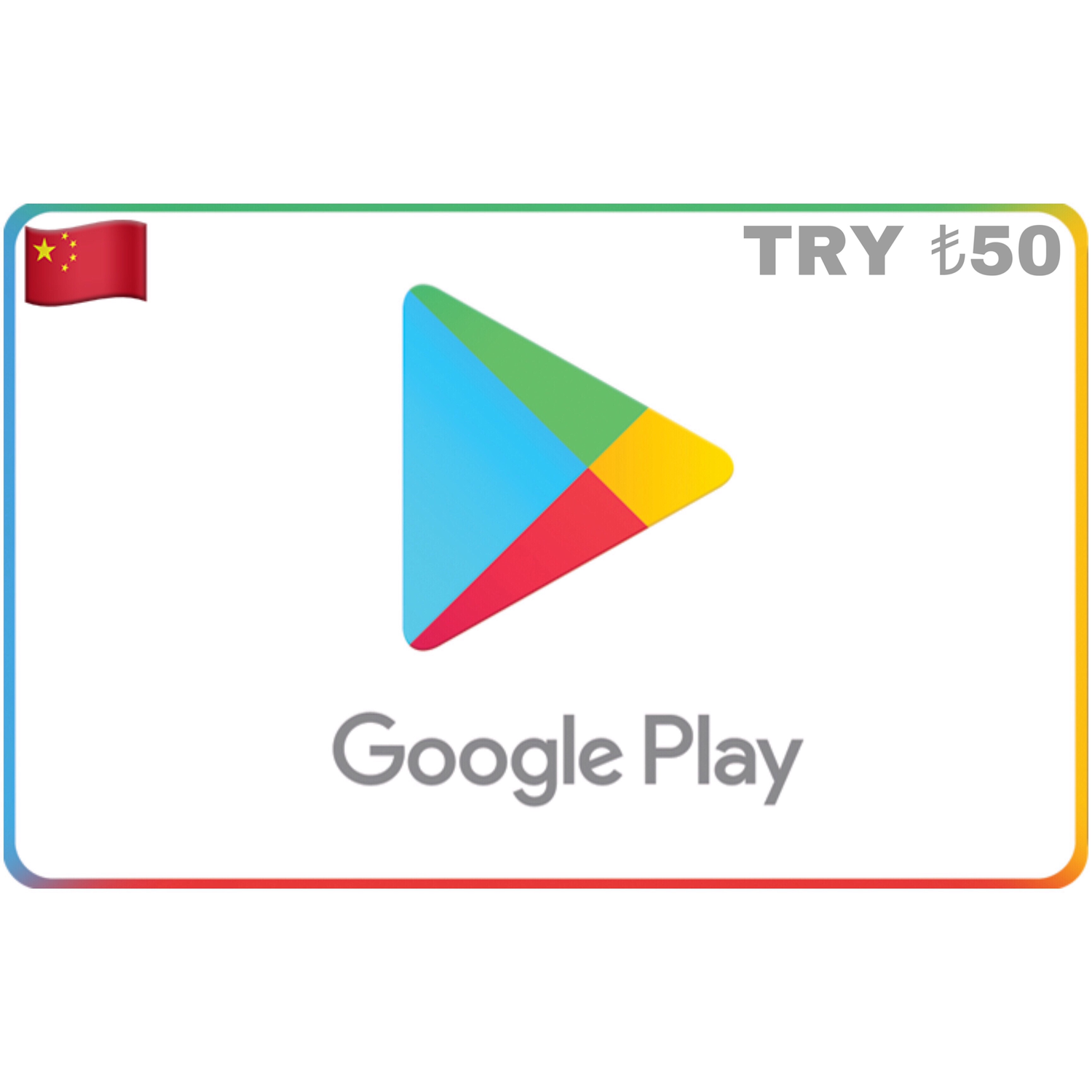 Google Play Gift Card Turkey TRY ₺50