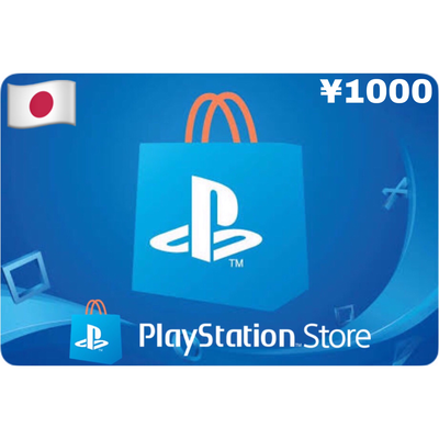 PSN Card - Playstation Network Japan ¥1000