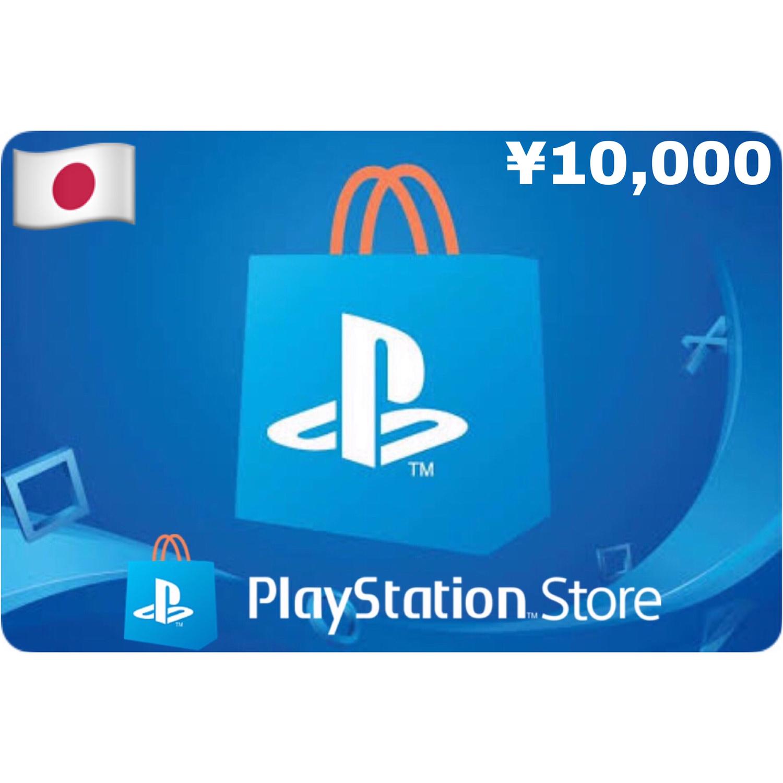 PSN Card - Playstation Network Japan ¥10000