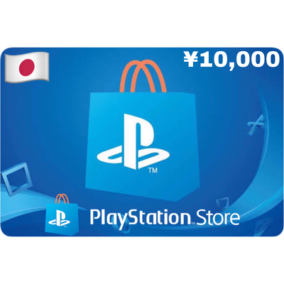PSN Card - Playstation Network Japan ¥10000