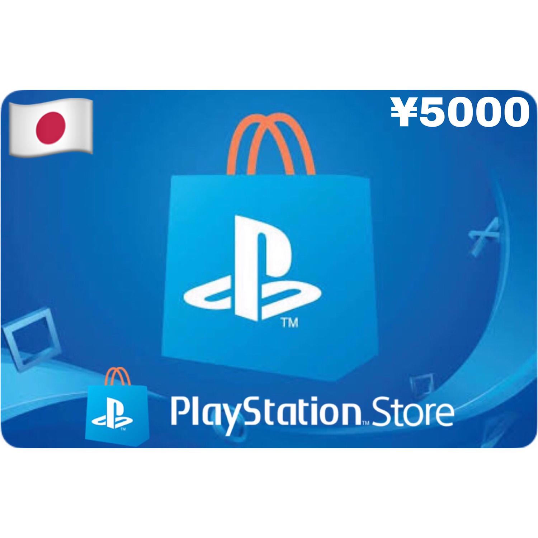 PSN Card - Playstation Network Japan ¥5000