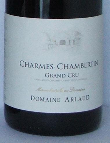 Domain Arlaud Charmes-Chambertin Grand Cru 2004 006