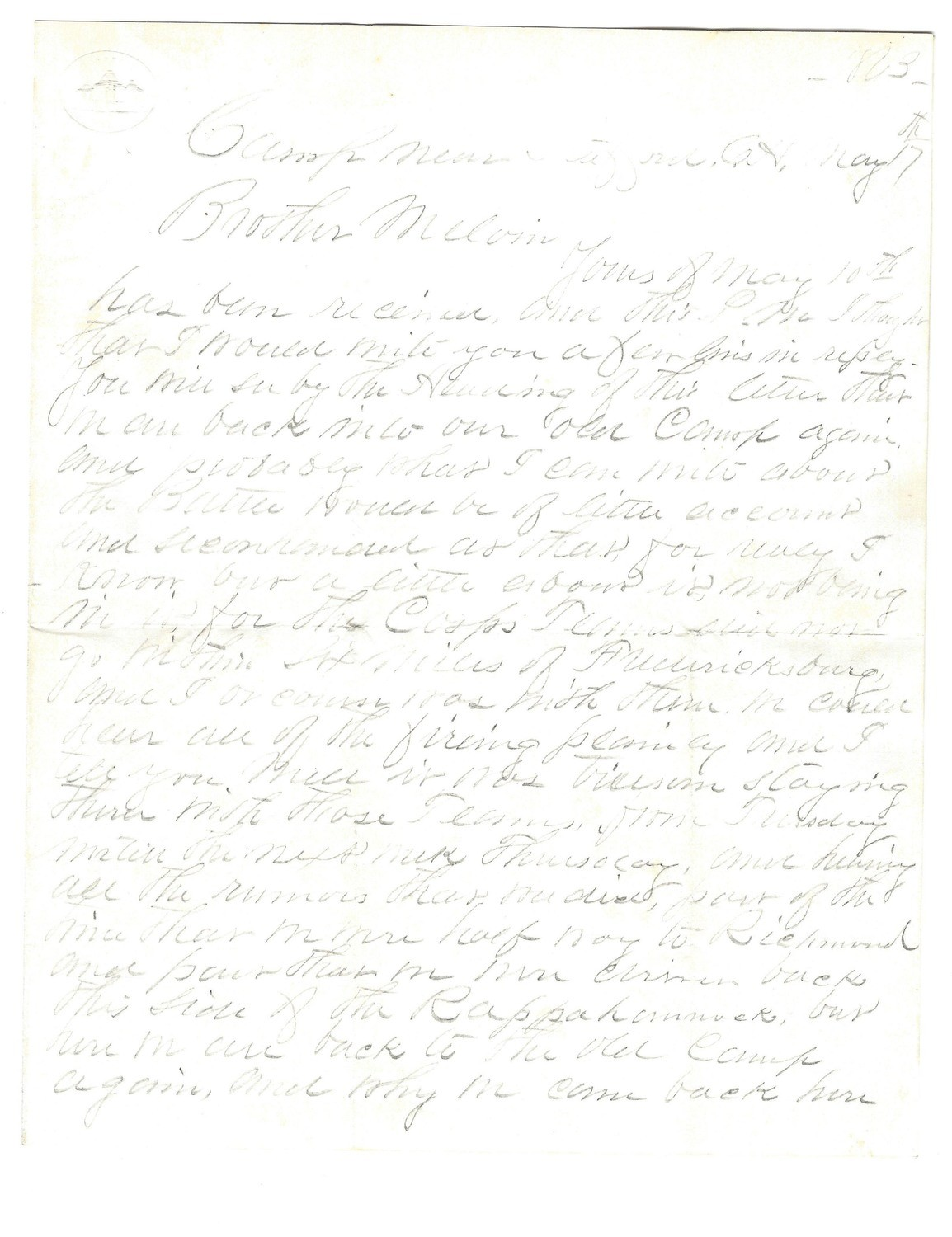 JUST ADDED ON 3/6 - FOUR PAGE CIVIL WAR LETTER WRITTEN BY NORMAN RAY / 33RD MASSACHUSETTS - MAY 17TH, 1863 - JACKSON'S DEATH - EXCELLENT CONTENT!
