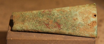 JUST ADDED ON 5/9 - THE BATTLE OF GETTYSBURG / AREA BEHIND THE ROUND TOPS - Bayonet Scabbard Tip