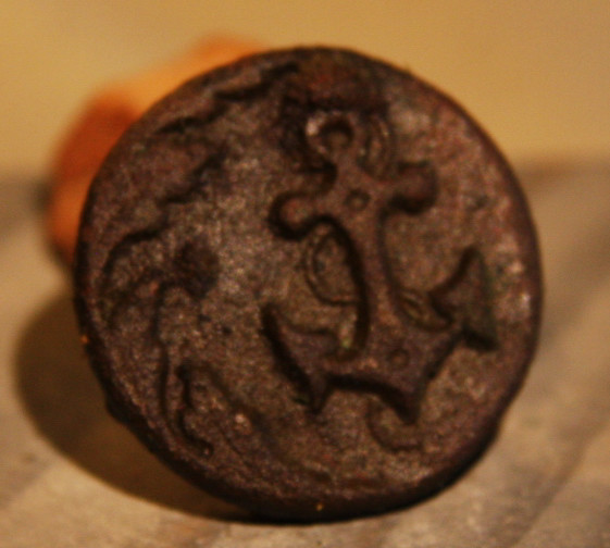 JUST ADDED ON 5/29 - THE SIEGE OF PETERSBURG - Unusual Coat Button with Anchor