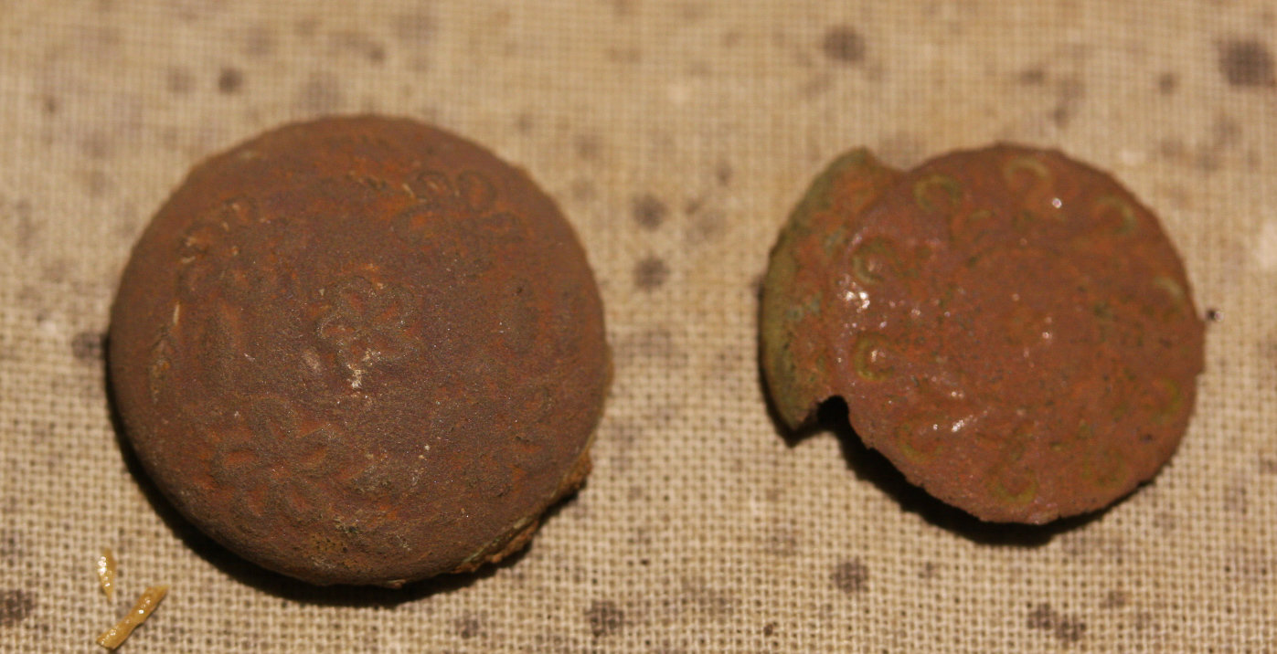 JUST ADDED ON 4/18 - 1862-1863 UNION WINTER CAMP IN STAFFORD, VIRGINIA - Flower Coat Button Face and Unknown