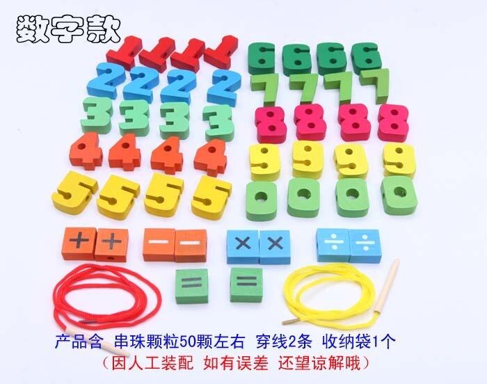 Jumbo Beads String - Set A (Numbers)