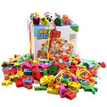 Jumbo Beads String - Full Set