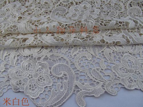 BB01 (Off White) - 50cm