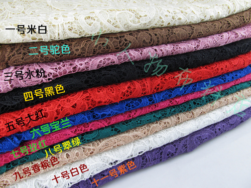 BB01 (Purple, Bleached White, Rose Red) - 2m