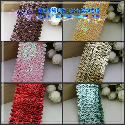 BSZZX01(stretchable)