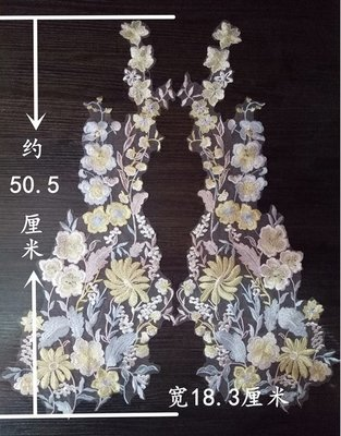 Embroidered Wide Lace - GSL01 [Pre-Order]