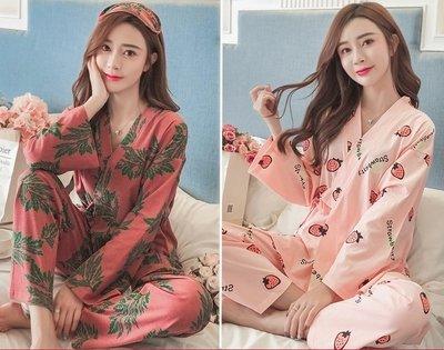 Kimono - Combo Umeko [Pre-Order]