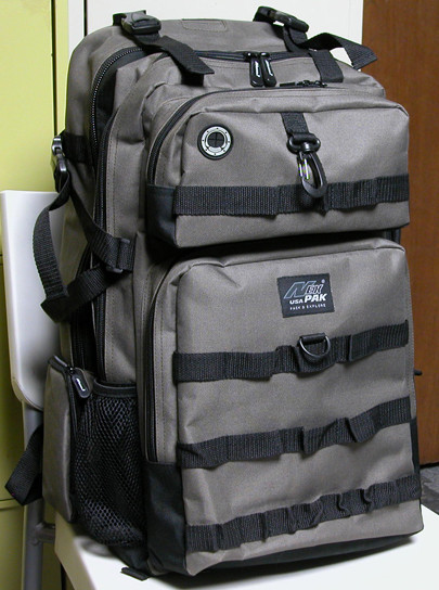 TACTICAL KHAKI Backpack -DP321